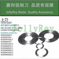 China Circular ultrathin slitting blade wholesale