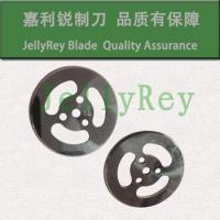 Buy cheap Small machinery slitting blade from wholesalers