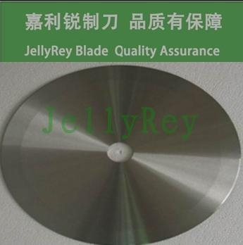 Quality Circular blade for paper/plastic for sale