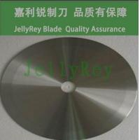 Buy cheap Circular blade for paper/plastic from wholesalers