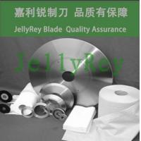 Buy cheap circular paper cutting tools from wholesalers