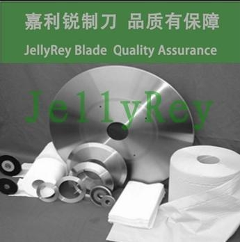 Quality circular paper cutting tools for sale