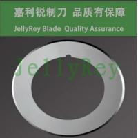 Buy cheap Alloy divide machine blade from wholesalers