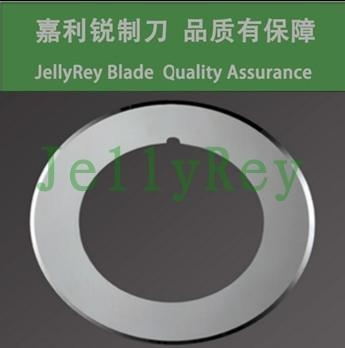 Quality Alloy divide machine blade for sale
