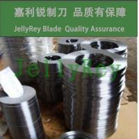 Buy cheap Circular rolling shearing blade from wholesalers