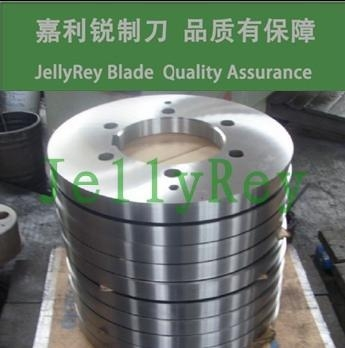 Quality Circular rolling shearing blade for sale