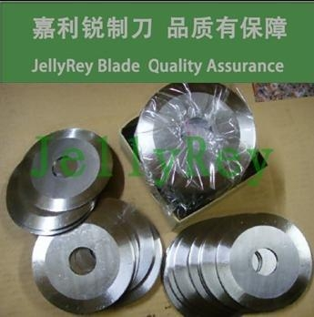 Quality CircularDivide machine blade for sale