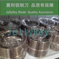 Buy cheap Multi-edged blade ring for dividing from wholesalers