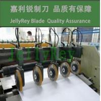 Buy cheap Circular blade for divide machine from wholesalers