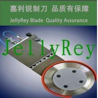Quality Circular blade for divide machine for sale