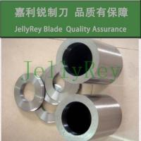 Buy cheap Circular mechanical blade for slitter from wholesalers