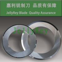 Buy cheap Circular blade for metal cutting from wholesalers