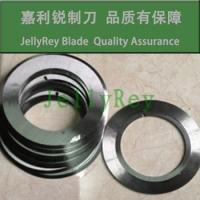 China Circular machinery cutting blade wholesale
