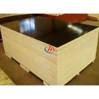 China Film Faced Plywood Code: 2-3-06 wholesale