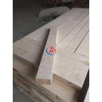 China Wooden Packing Material Regenerate Plywood LVL Code: 3-4-05 wholesale