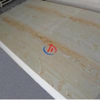 China Pine Plywood Code: 2-1-13 wholesale