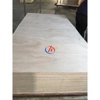 China Paulownia plywood Code: 2-1-11 wholesale
