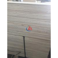 China Wooden Packing Material Packing LVL Code: 3-6-04 wholesale