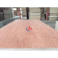 China Wooden Packing Material Packing Plywood Code: 3-3-06 wholesale