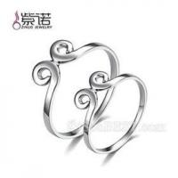 China Creative 925 Sterling Silver Couple's Ring Bling Jewelry on sale