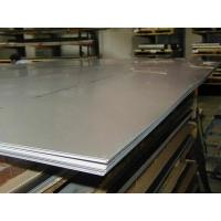 China 25222 steel for Corum on sale