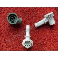 Buy cheap precise plastic part from wholesalers
