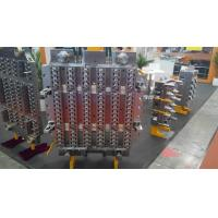 Buy cheap multicavities tooling from wholesalers
