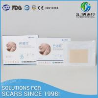Medical Silicone Scar Sheet Beige Small