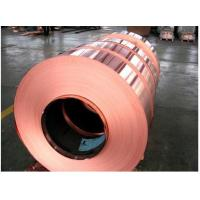 Buy cheap Pure Copper Wire,tape for electrical cable Copper Foil tape from wholesalers