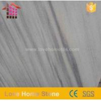 China China Manufacture Raw White Marble Block Price for Sale wholesale