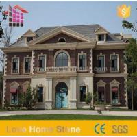 China High Quality Slate Cheese Board and Black Slate Roof Tiles with Cheapest Price wholesale