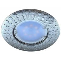 China Recessed Fixed Ceiling Downlight-792 wholesale