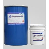 China Antas-168 Two-Component Silicone Structural Sealant wholesale