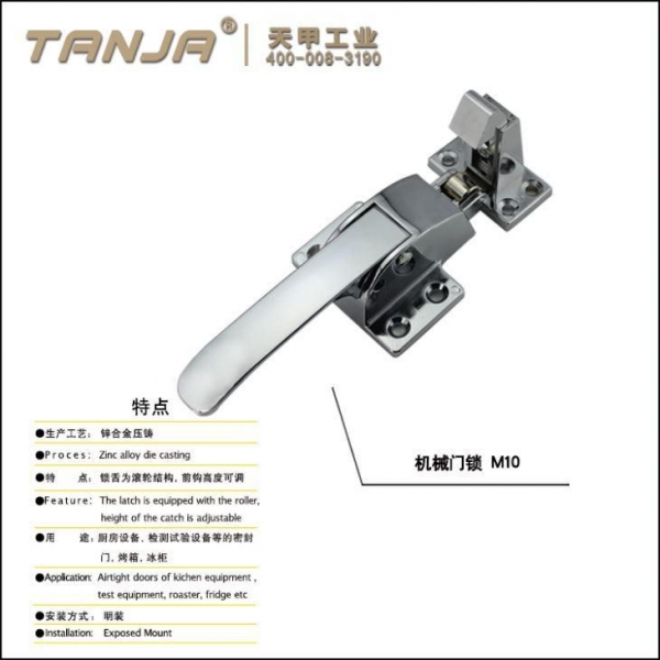 Refrigerator Door Handle Latch Images