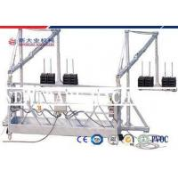 China 1000Kg Wire Rope Construction Platform , Steel Swing Stage Scaffold For Exterior Wall on sale