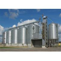 China silos For Sale wholesale