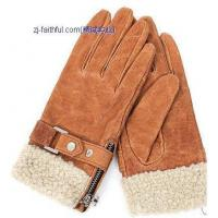 Buy cheap AF-G2301-44artificial fur gloves from wholesalers