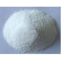 China Chemicals Directly Compressed Xylitol/DC Xylitol With Cmc 4% wholesale