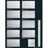 China Relief / Wall & Ceilings wholesale