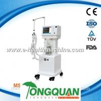 Portable Medical Ventilator Machine with low price for hospital and clinic MSLVM02H
