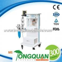Best quality cheap anesthesia machine, gas anesthesia equipment MSLGA03-L