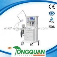 MSLGA06D Medical portable Anesthesia Machine Manufacturer in China,breathing machine
