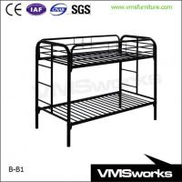 China Full Size Iron Double Metal Bed Frame on sale