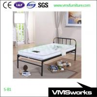 China Cheap Iron Full Size Metal Single Bed Frames wholesale