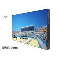 China 55 inch Ultra Narrow Video Wall wholesale