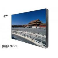 47 inch Ultra Narrow Video Wall