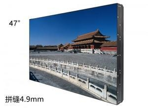 Quality 47 inch Ultra Narrow Video Wall for sale