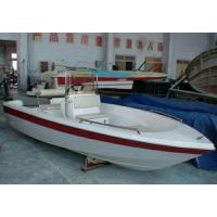 China 4.8m center console speed fishing boat for sale wholesale
