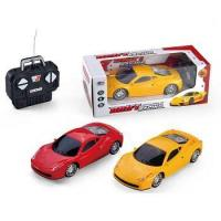 China Toys TOY-AH023544-YW wholesale