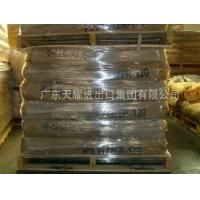 China Plastic Chemical Ca-Zn Stabilizer wholesale